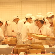 Discovering Taiwan's Unique Cuisine at Din Tai Fung