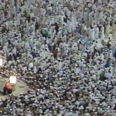 Hajj, an Experience of Mecca