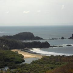 Surprising Nicaragua