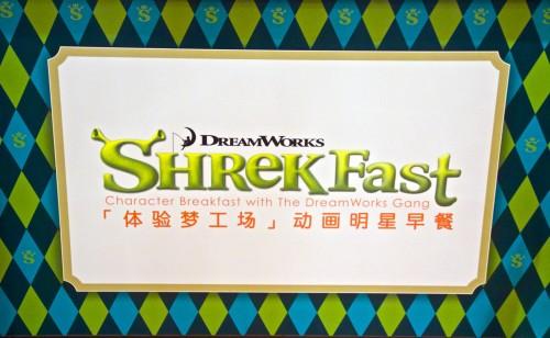 Dreams in Macau, Sheraton Macao, Family friendly Macau, Shrek in Macau