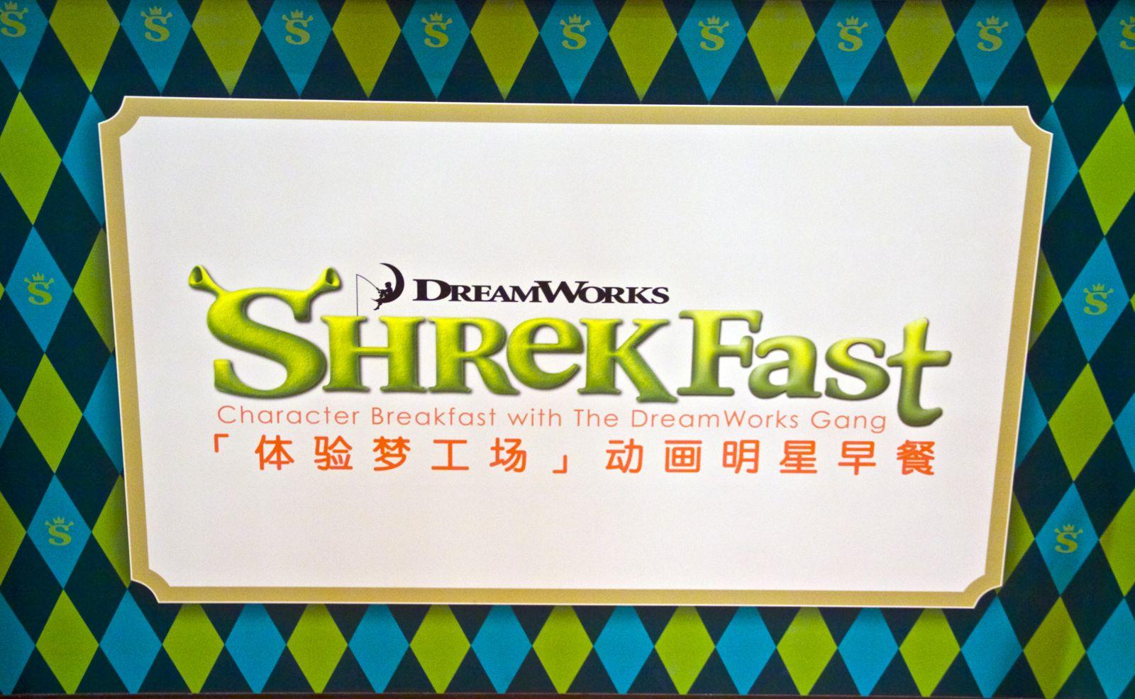 Shrekfast in Macau