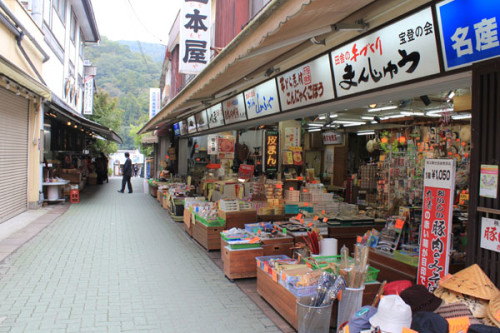 Saitama, Saitama Japan