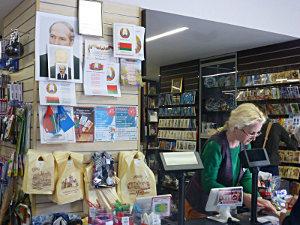state bookstore minsk belarus
