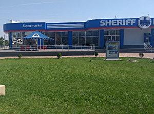 Sheriff Supermarket, Transnistria