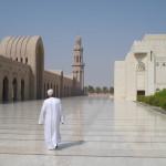 Travel Oman