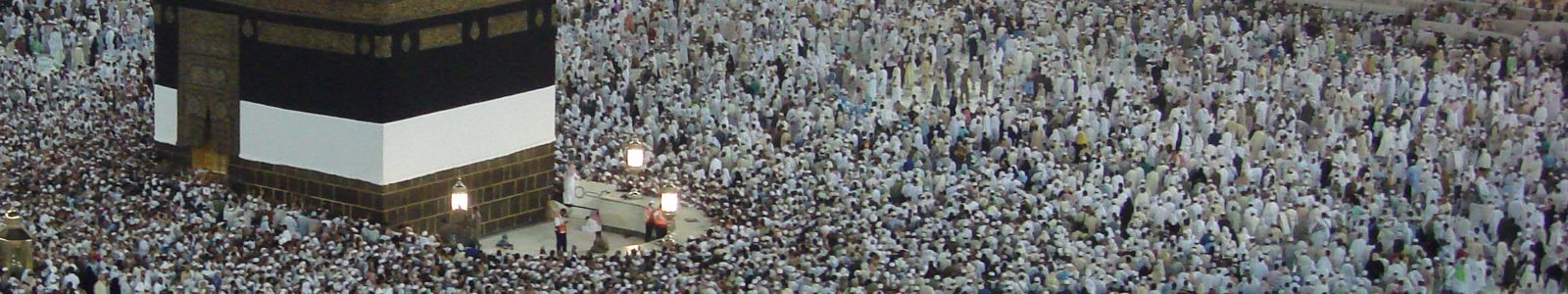 Hajj, an Experience of Mecca